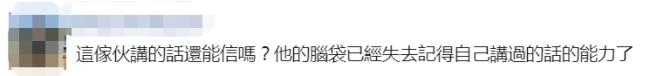 拜登为甩阿富汗的锅竟称台湾若遭侵略美国会回应