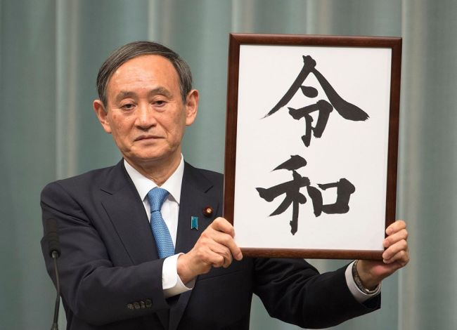 日媒:日本自民党各派保持沉默菅义伟连任或生变