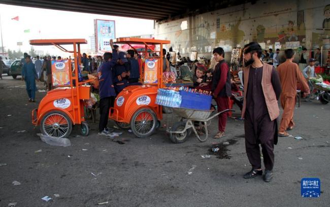 今日喀布尔