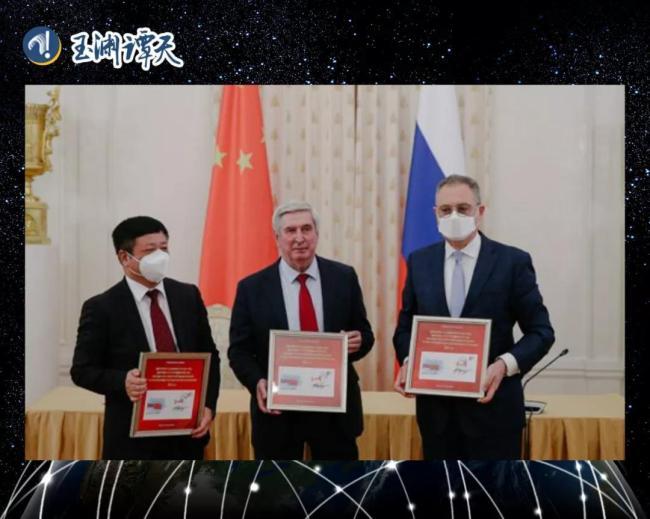中俄元首向世界传递清晰信号:走自己的路!