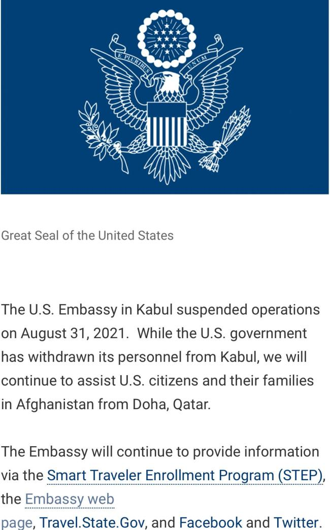 美国驻阿富汗大使馆宣布暂停运作