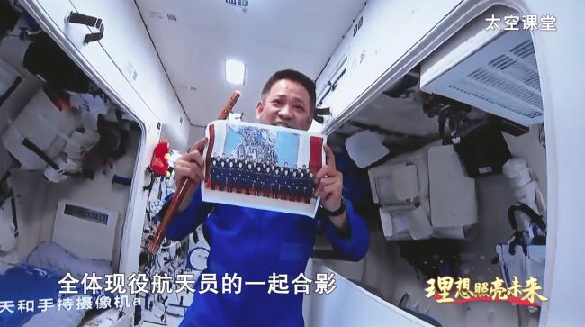 《开学第一课》今晚播出:航天员太空授课