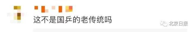 孙颖莎拿锅铲与小学生对打 网友:国乒老传统了