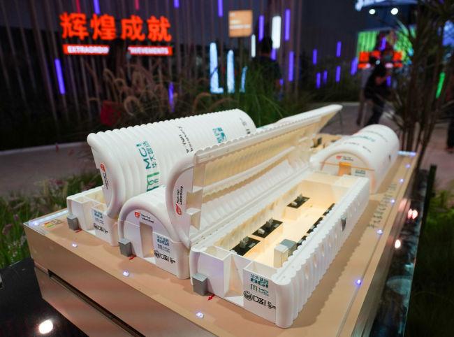 探馆2021年北京服贸会