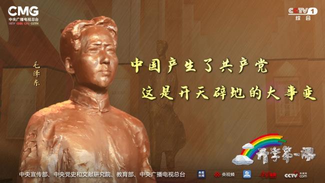 """""""真理的味道非常甜!""""《共产党宣言》在百年风雨中闪耀着理想的永恒光芒"""
