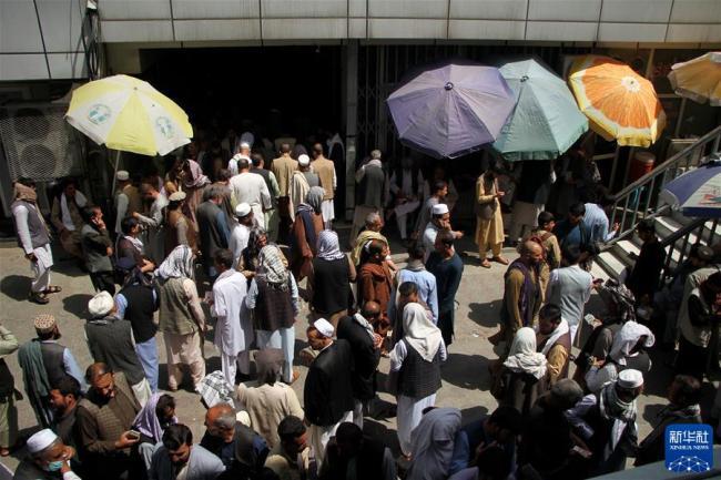 (国际)(2)阿富汗喀布尔重开货币交易市场