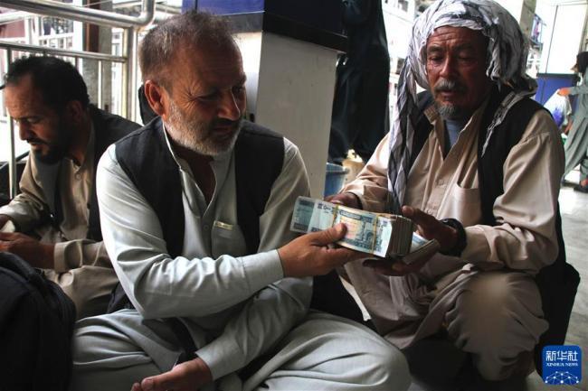 (国际)(3)阿富汗喀布尔重开货币交易市场