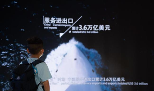 数字中国服务世界——服贸会为世界经济转型注入动力