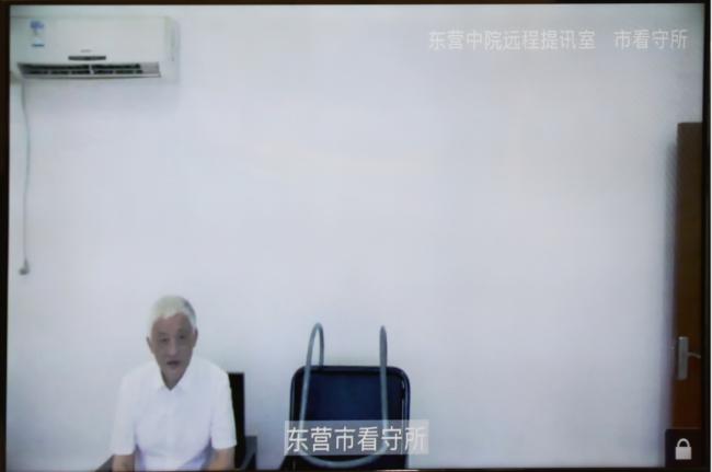 受贿超两2万 国开行山西分行原行长王雪峰获刑12年