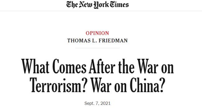 【中国那些事儿】美多位学者呼吁美中关系重回正轨 美国应加强对华合作