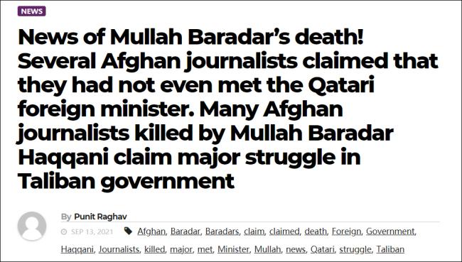 代理副总理巴拉达尔被杀?阿富汗塔利班回应