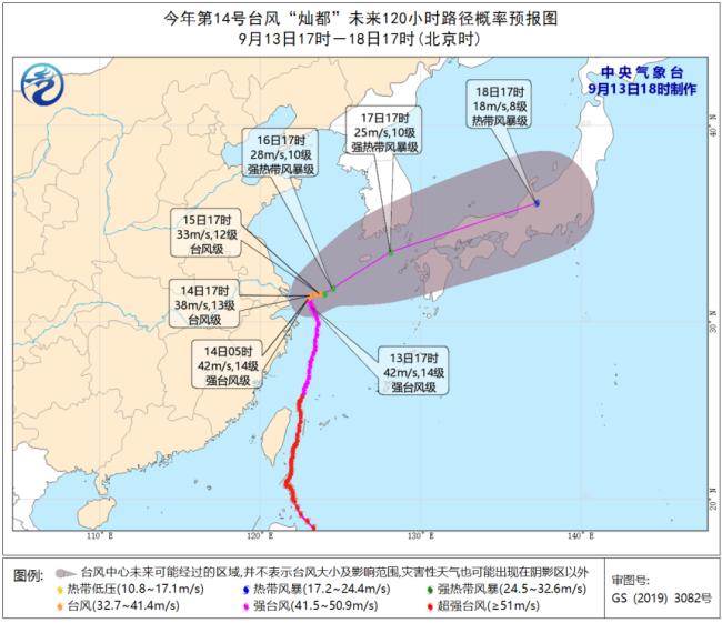 """最新预报:台风""""灿都""""不会登陆我国"""