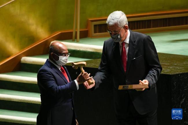 第76届联合国大会开幕