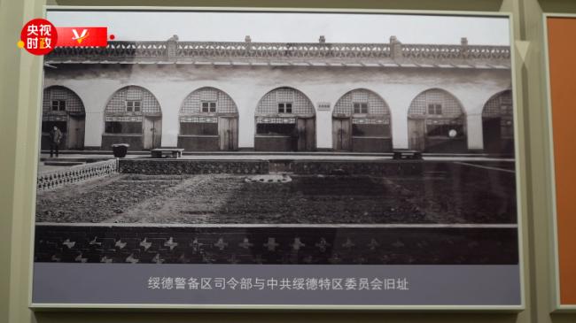 习近平陕西行丨站在最大多数劳动人民的一面——走进中共绥德地委旧址