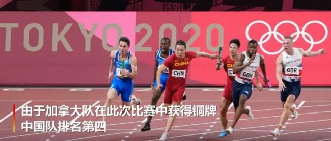 英国短跑选手尿样阳性 中国队有望递补奥运铜牌