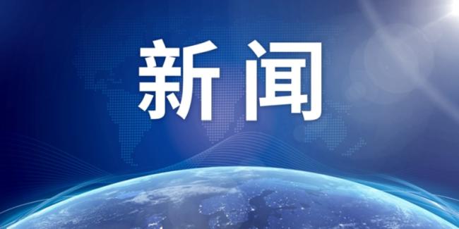 福建省委书记:疫情形势严峻复杂 决不能掉以轻心