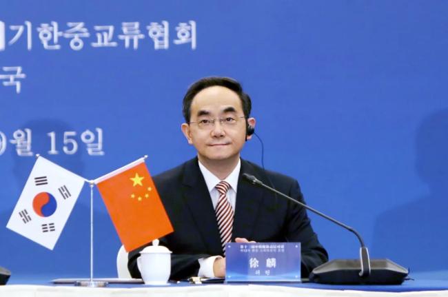 第十三届中韩媒体高层对话举办