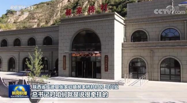 奋力谱写陕西高质量发展新篇章——习近平总书记在陕西榆林考察引发干部群众热烈反响
