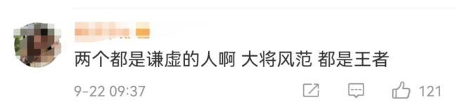 输给樊振东后,马龙这句话被网友狂赞:格局大气!