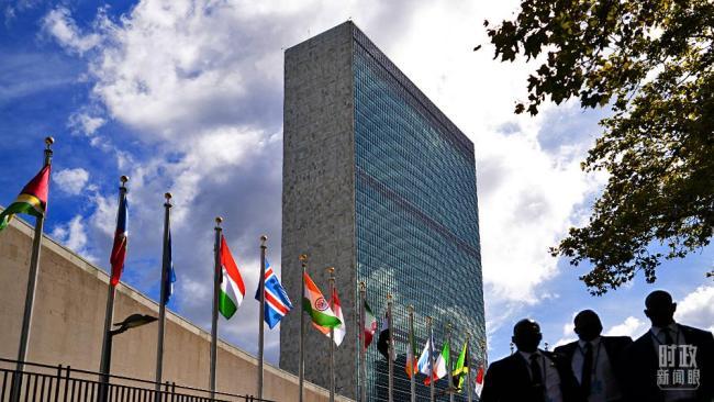 时政新闻眼丨再次出席这场重要国际会议,习近平鲜明提出全球发展倡议