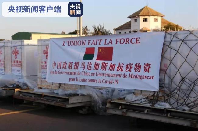 首批中国援助新冠疫苗运抵马达加斯加
