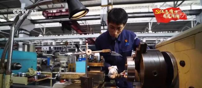 【中国共产党人的精神谱系】践行工匠精神 谱写劳动者之歌