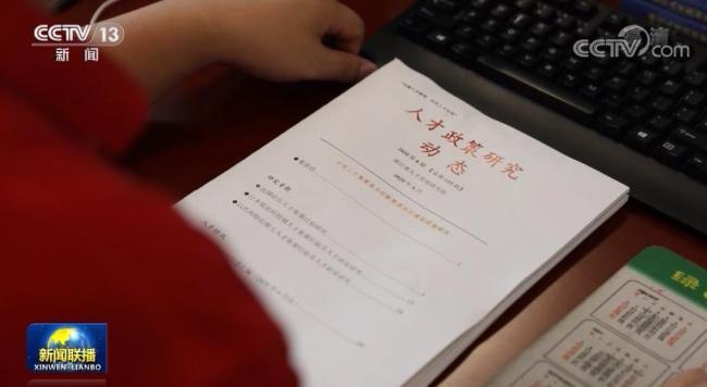 【在习近平新时代中国特色社会主义思想指引下】聚天下英才 共筑中华民族伟大复兴中国梦