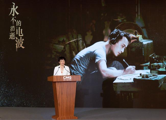 首部!4K超高清彩色修复故事片《永不消逝的电波》国庆档公映