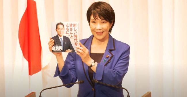 """自民党欲将日本防卫费""""翻倍"""" 增至占GDP的2%以上"""