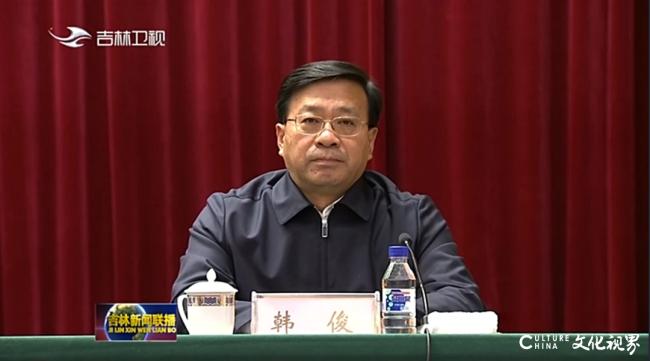 韩俊、毛伟明、李炳军分别履新吉林、湖南、贵州