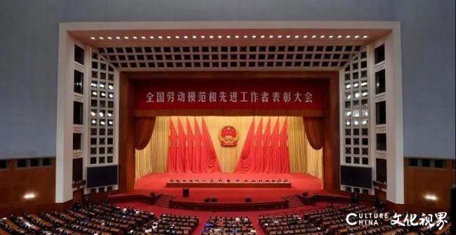 北京大学光华管理学院十位校友荣膺2020年全国劳动模范和先进工作者