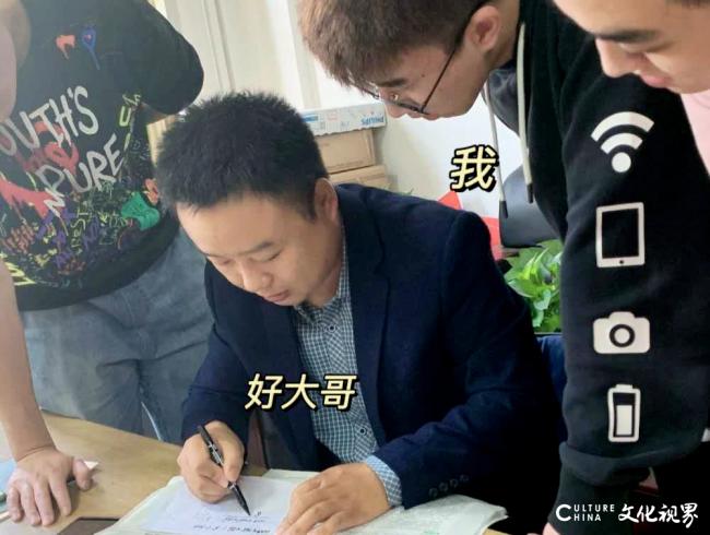 """智博教育王强:以生动的教学,让计算机不再枯燥的""""好大哥"""""""