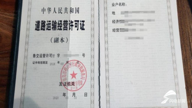 青岛民营校车三年迟迟进不了公立学校,相关工作人员:不在职权范围之内