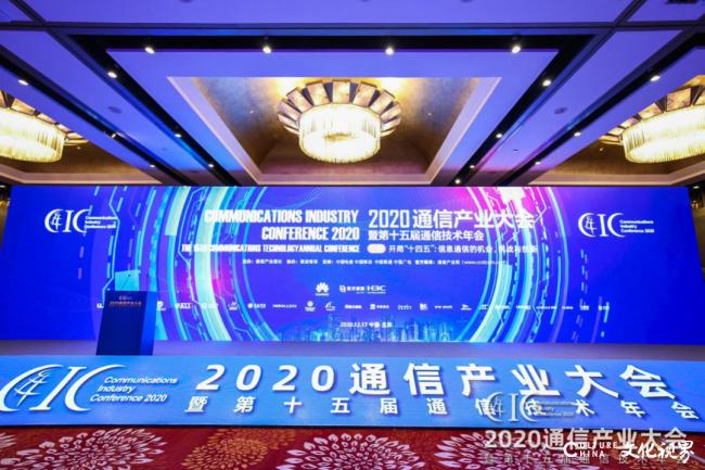 """海尔工业智能研究院获""""金紫竹奖-2020年度优秀产品技术""""奖,产品领先性得到权威认可"""
