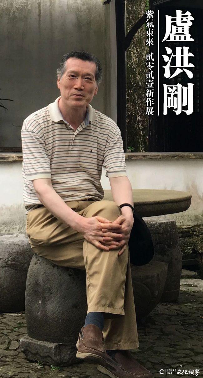 """东方传统与西方绘画相得益彰,""""紫气东来——卢洪刚2020新作展""""在大舜美术馆隆重启幕"""