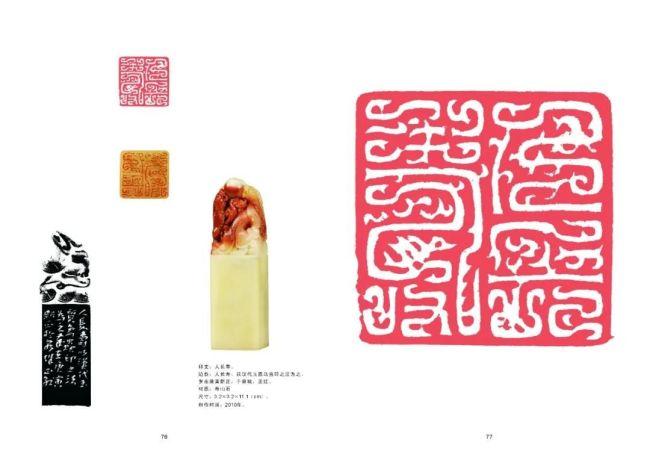"""""""妙""""不可言——著名书法家、篆刻家范正红解析中国艺术的含蓄内涵"""