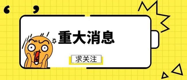 公司得发展,职工得实惠——九联集团与青岛城运集团交运莱西事业部达成战略合作