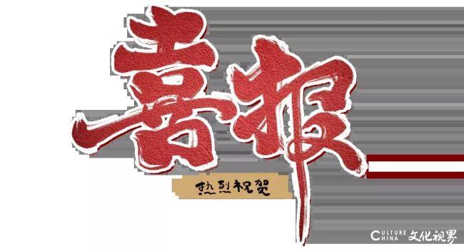 """济南高新区劝学里小学成功入选济南市首批""""家长学校示范学校"""""""