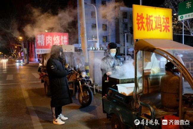 淄博:极寒守夜人与城市温暖处