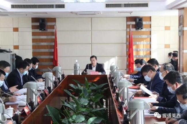 青岛莱西市委书记庄增大:坚持用党建统领各项工作