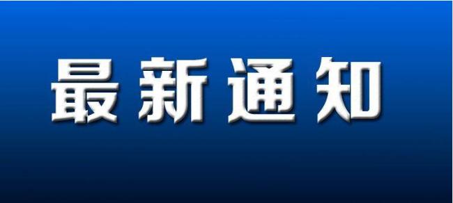 济南将提升中央商务区集聚功能,打造汉峪金谷科技金融生态圈