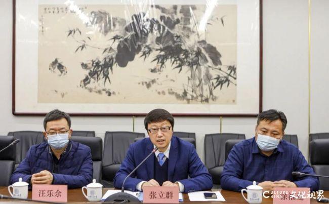 玲珑轮胎与北京化工大学和华南理工大学签订产学研合作协议