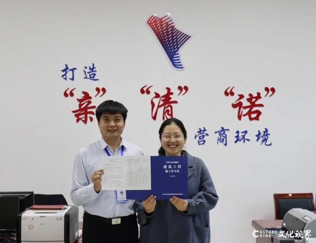 青岛莱西市经济开发区发出全省首张装配式建筑施工许可证