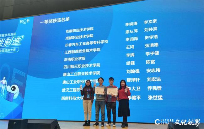 """教学精进 获奖无数——济南职业学院2020年""""十大新闻""""评出"""