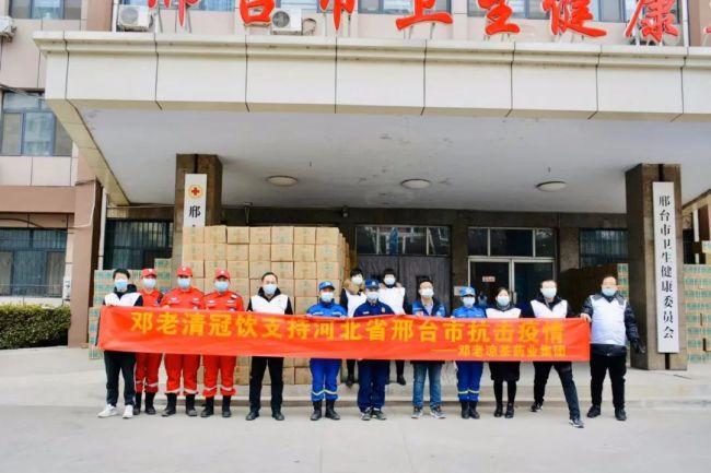 邓老药业持续支援河北抗疫,超4万盒总价值312万元邓老清冠饮捐至抗疫一线