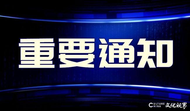 广汽丰田决定自2021年3月31日起召回部分凯美瑞、汉兰达汽车,共计53000辆