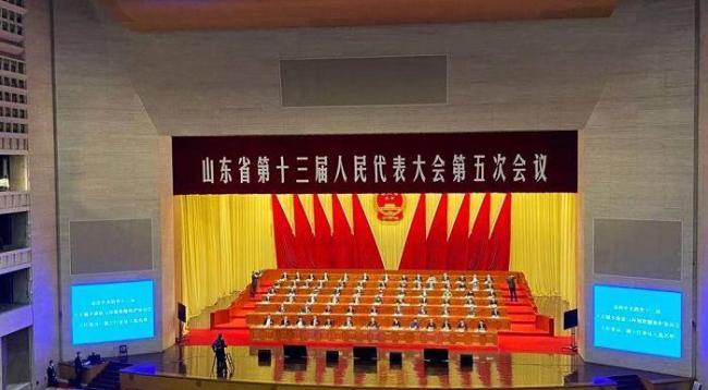 聚焦两会丨山东省人大权威公告:崔洪刚、陈迪桂、明春德、王红勇、李峰、刘维寅履新