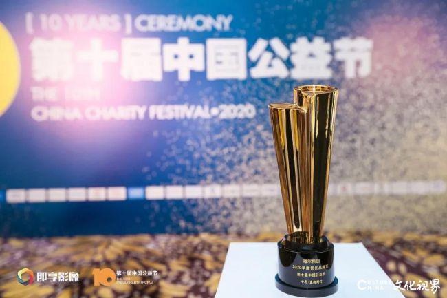 """荣膺""""品牌奖"""",全球受赞赏……海尔集团2020年成绩斐然、获奖无数"""