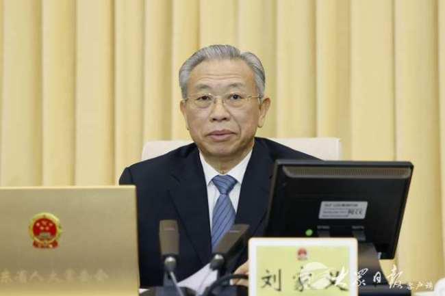 山东省十三届人大常委会举行第二十六次会议