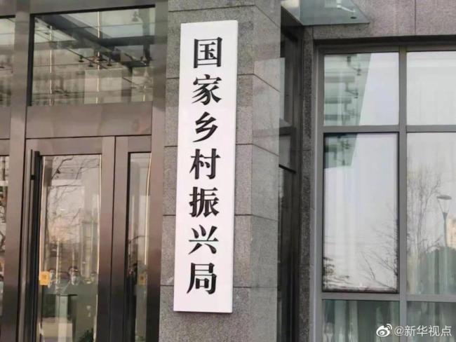 山东烟台人王正谱出任国家乡村振兴局首任局长